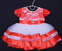 """Нарядное детское платье """"Мишель"""". до 1 годика. Бело-красное"""