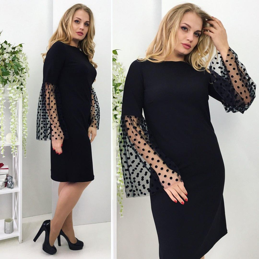 Элегантное платье  (42-46)