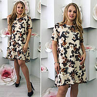 Трикотажное платье  (48-54)