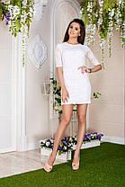 Изящное гипюровое платье , фото 2