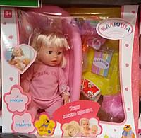 Кукла Валюша