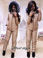 Женский горнолыжный костюм куртка и штаны на синтепоне,подкладка флис р.42-44