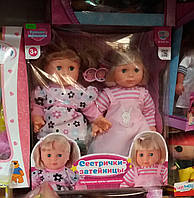 Куклы Сестрички-затейницы.