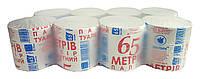 Туалетная бумага 65 метров - 1 рулон (продажа от 1 спайки - 8 рулонов)