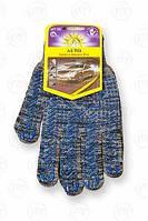 Рабочие перчатки с ПВХ точкой, 13 класс, арт 109