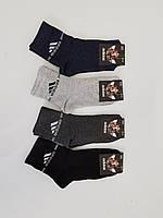 Носки детские Adidas 20-23р