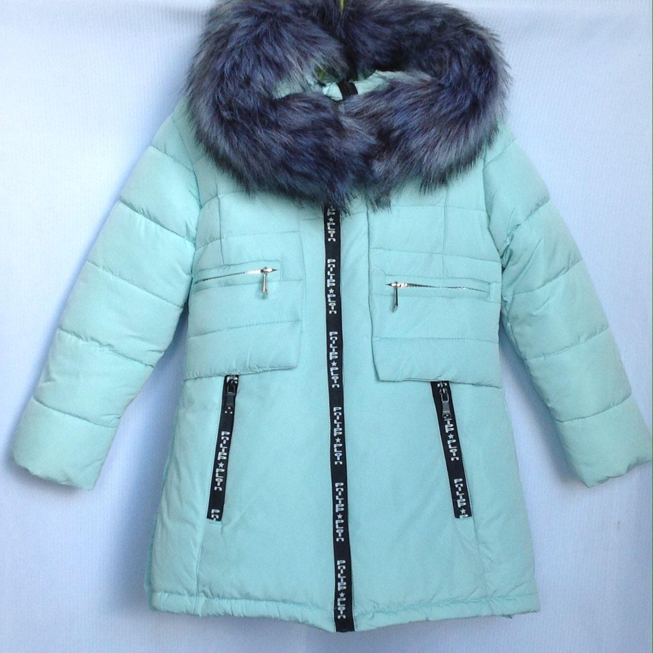 Куртка детская зимняя MaliM #1735 для девочек. 116-140 см (6-10 лет).Мятная. Оптом.