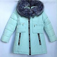 Куртка детская зимняя MaliM #1735 для девочек. 116-140 см (6-10 лет).Мятная. Оптом., фото 1