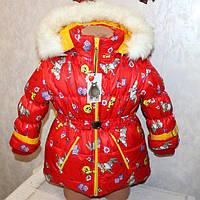 Теплый зимний комбинезон+куртка 1-2года, 2-3 года, 3-4года,4-5лет  натуральная опушка