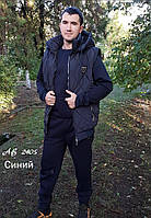 b1a52e9305c Костюмы и смокинги мужские в Никополе. Сравнить цены