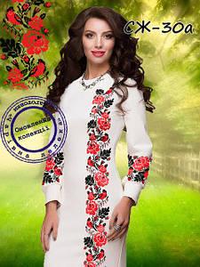 Женское платье с вышивкой (заготовка) СЖ-39