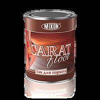 Уретан-алкидный лак для пола Mixon Carat. 45 полуглянцевый. 1 л