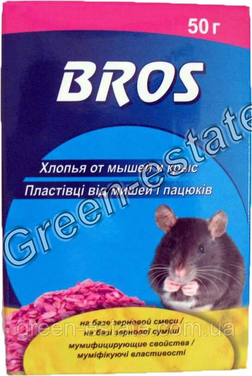 Хлопья от крыс и мышей Bros 100гр
