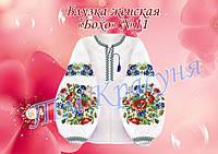 Бохо - 11. Заготовка женской сорочки-вышиванки