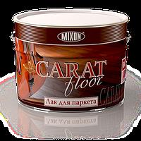 Уретан-алкидный лак для пола Mixon Carat. 90 глянцевый. 10 л