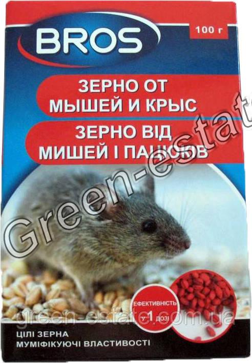Зерно от грызунов Bros 100гр с мумификатором