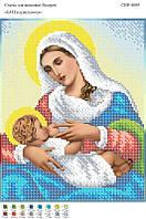 Богородица Кормилица. СВР - 4009  (А4)
