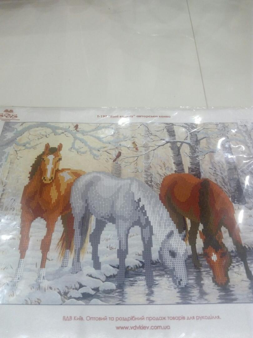 Основа для вышивания бисером, Кони зимой, авторская канва, 39*26 см