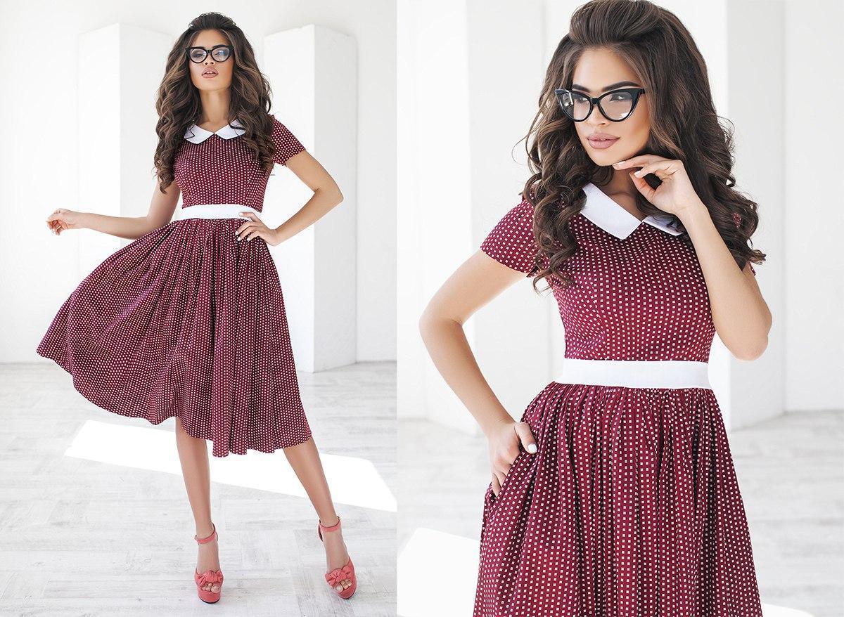 Элегантное платье коттон