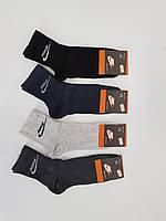 Носки подросток Nike 35-41