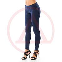 Женские модные лосины брючные  с карманами 1L-125d.blue купить женские лосины дешево оптом
