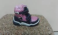 Ботинки 23р-15.0 см 26р-16.0 см Apawwa