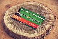 Печать визиток (50х90). Цветная печать визиток. Создание визиток