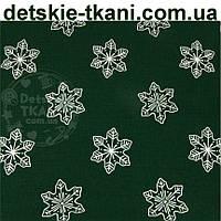 """Польская ткань """"Снежинки 5 см """" на тёмно-зелёном фоне, № 975 б"""