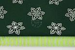 """Польская ткань """"Снежинки 5 см """" на тёмно-зелёном фоне, № 975 б, фото 3"""