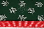 """Польская ткань """"Снежинки 5 см """" на тёмно-зелёном фоне, № 975 б, фото 5"""
