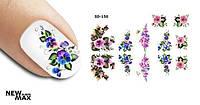 Слайдер-дизайн для дизайна ногтей