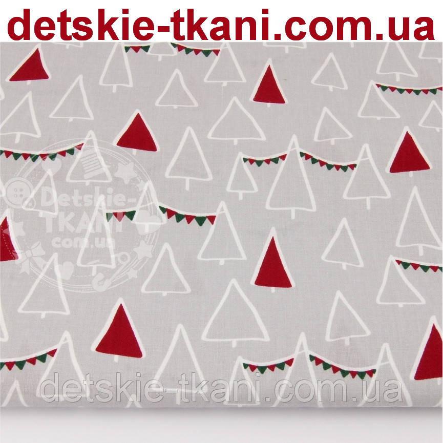 """Польская ткань """"Ёлки-треугольники """" бордового цвета, № 976 б"""