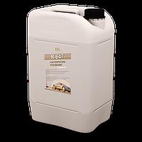 Растворитель R-647 канистра. 8 кг