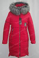 Дуже тепла зимова жіноча куртка пальто з хутряним коміром