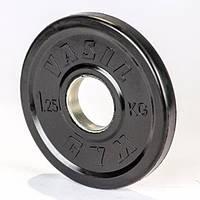 Диски профессиональные обрезиненные Vasil 1,25 кг