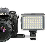 Yongnuo YN-0906II светодиодный осветитель накамерный, 70 ярких светодиодов