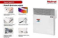 Обогреватель электрический Noirot SPOT E-5, c электронным термостатом 1000Вт (Франция).