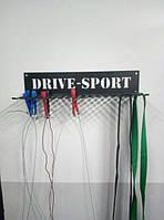 Кронштейн стойка для скакалок, петель, поясов, аксесуаров DRIVE-SPORTS DS-002