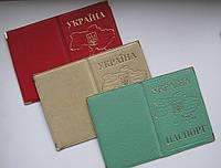 Обложка на паспорт ʺКарта Украиныʺ