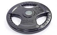 Млинці (диски) обгумовані з потрійним хватом і металевою втулкою d-52мм 20кг, фото 1