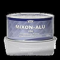 Шпатлевка алюминиевая MIXON-ALU.  1,8 кг
