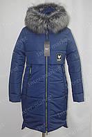Дуже тепла зимова жіноча куртка пальто з хутряним коміром синя, фото 1