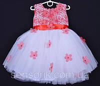 """Нарядное детское платье """"Мелани"""". 2-3 года. Бело-красное"""