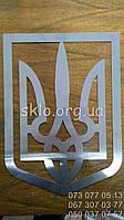 Трибуна с гербом Украины