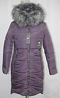 Красивое женское зимнее пальто с капюшоном  44-52р