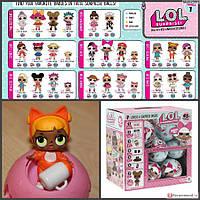 Игровой набор С КУКЛОЙ L.O.L.  (кукла - сюрприз)