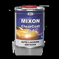 Автолак MIXON CLEARCOAT 2:1.  1 л