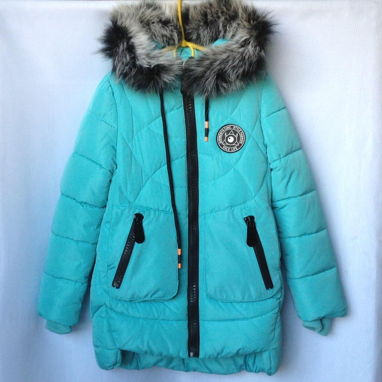 Куртка подростковая зимняя LIFE #1705 для девочек. 128-152 см (8-12 лет). Бирюзовая. Оптом.