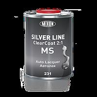 Автолак Silver Line Clearcoat MS 231+отвердитель.