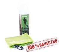 Охлаждающее спортивное полотенце Spokey Cosmo (original), для спортзала, быстросохнущее, для спорта и лета